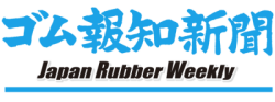 Japan Rubber Weekly