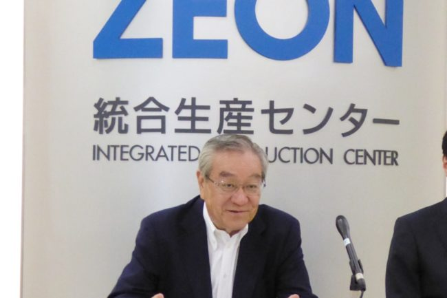 Zeon Completes Capacity Expansion for SIS and COP at Mizushima Plant
