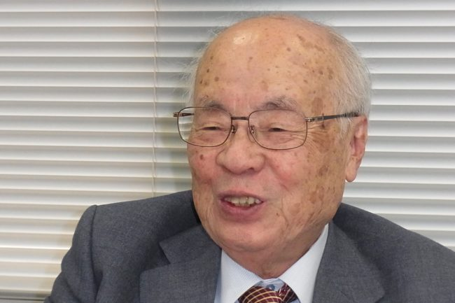 Soichi Inoue