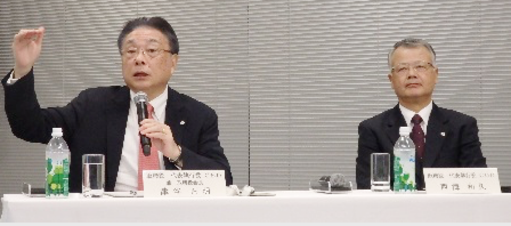 Bridgestone CEO Comments On Recent Troubles In Japanese